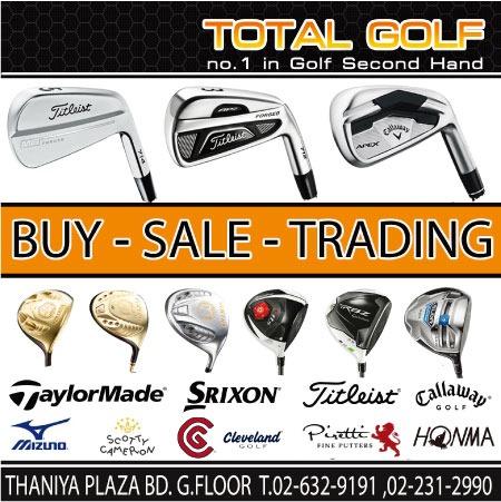 トータルゴルフショップの広告