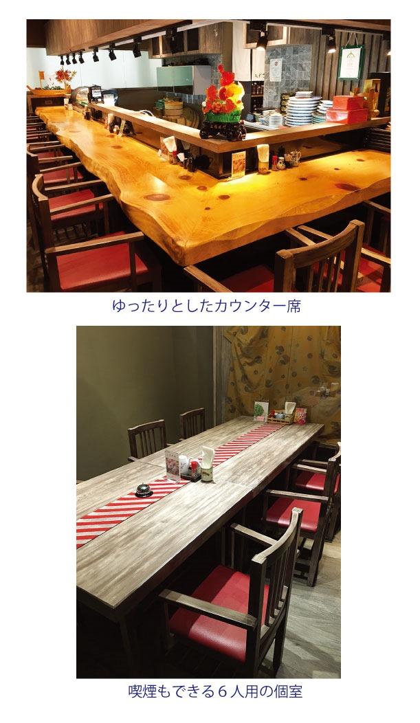 和食処「みずこし」は気軽なランチから大切な接待まで
