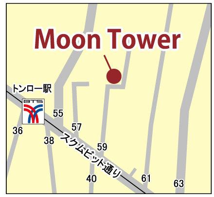 すずき不動産の新規コンドミニアム、広々200㎡超えの広さ「ムーン タワー」