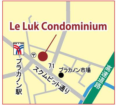 ル ラック コンドミニアム地図