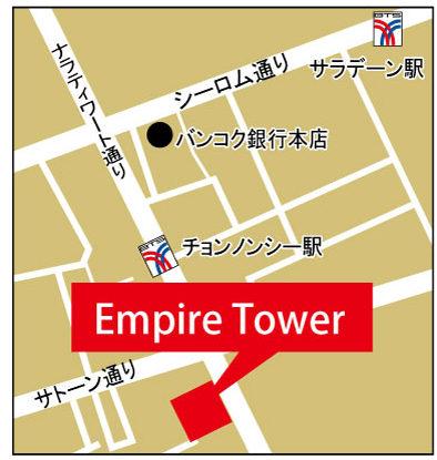 エムパイア・タワー地図