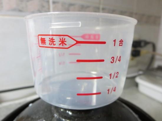 お米1合(普通米・無洗米)の量と水加減 | 自由気まま。