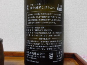 IMGP0604