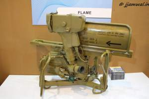 FLAME Launcher