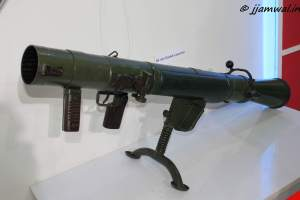 84mm Carl Gustav rocket launcher