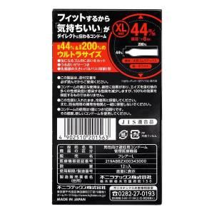 不二 Just Fit 超級大碼裝 66/56 mm 12 片裝 (日本版)
