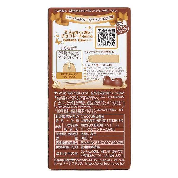 Jex 魅力蝴蝶 朱古力 6 片裝 (日本版)