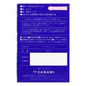 Sagami 相模 六段緊 5 片裝 (日本版)