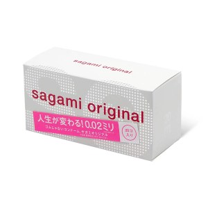 Sagami Original 相模原創 0.02 安全套