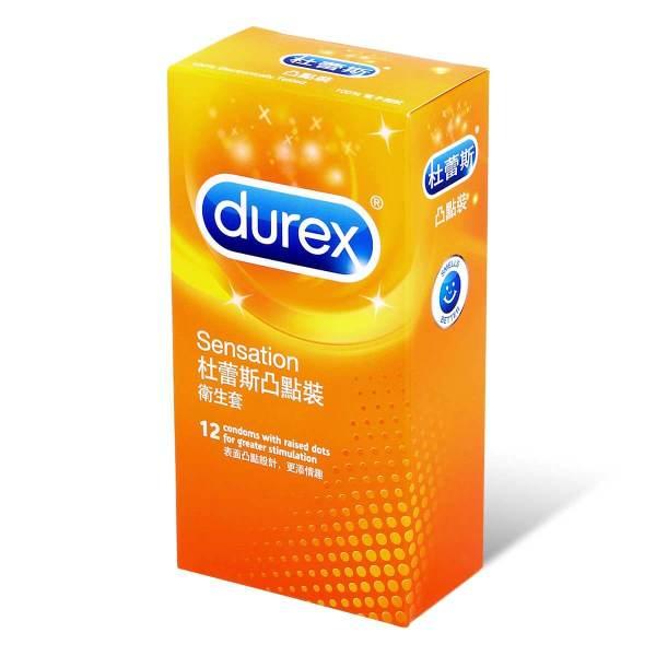 Durex 杜蕾斯 凸點裝 12 片裝