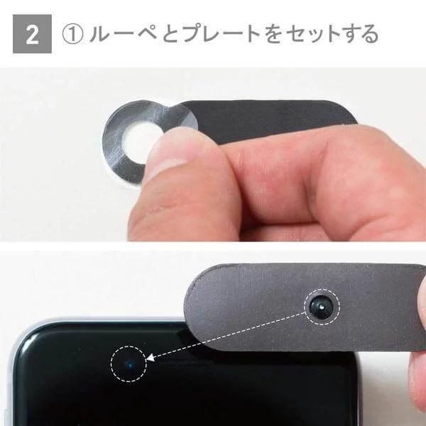 TENGA 男士手機專用精子放大鏡 (日本版)