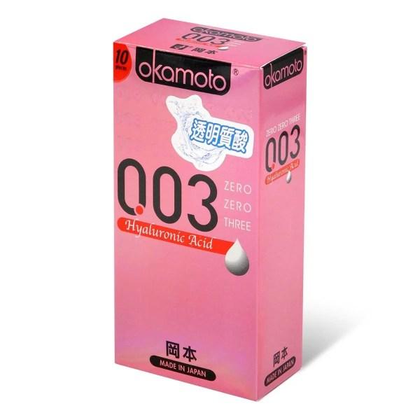 岡本 0.03 透明質酸