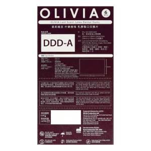 奧莉維亞 什錦香味 6 片口交膜片