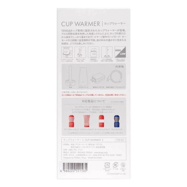 TENGA CUP WARMER 加熱器