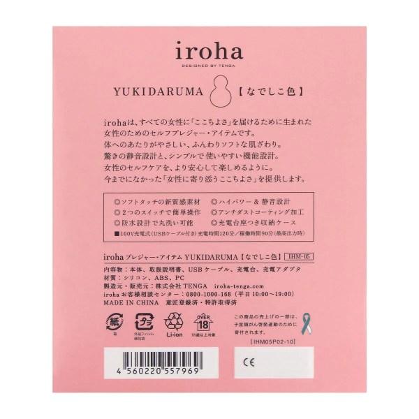 iroha 雪人達摩 (粉色)