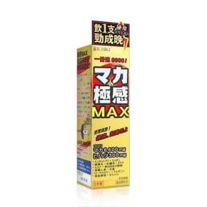 日本極感瑪卡(Maca Max) 能量保充飲料50ml