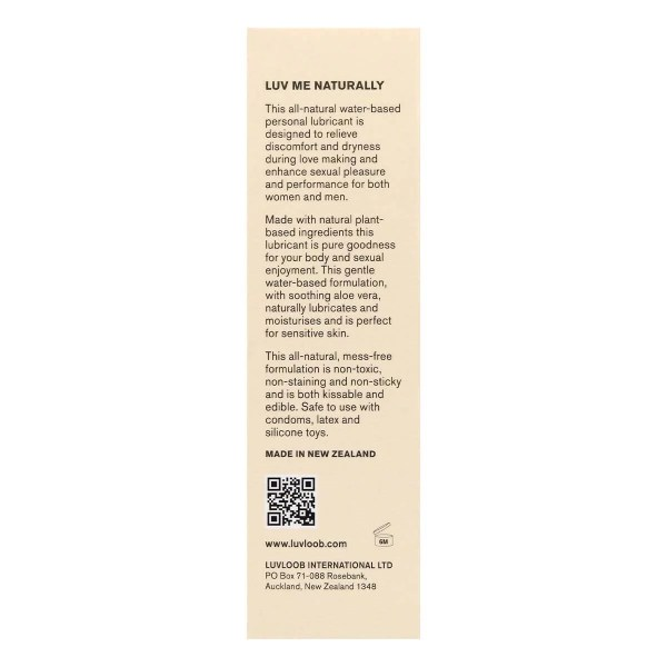 Luvloob 天然防敏水性潤滑液 (無味) 75ml