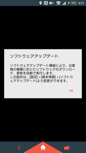 wpid-screenshot_2015-09-11-00-21-19.png