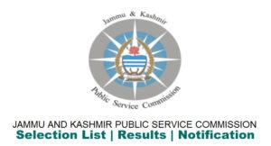 JKPSC Jobs Notification 2018 | J&K Forest Department