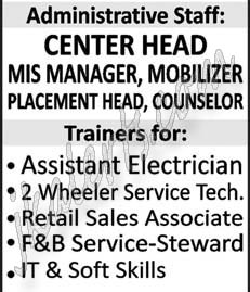 ITRC is hiring Professionals for the Himayat (DDU-GKY)