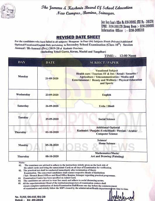 JKBOSE Revised Class 10th Date Sheet for Kashmir Division.