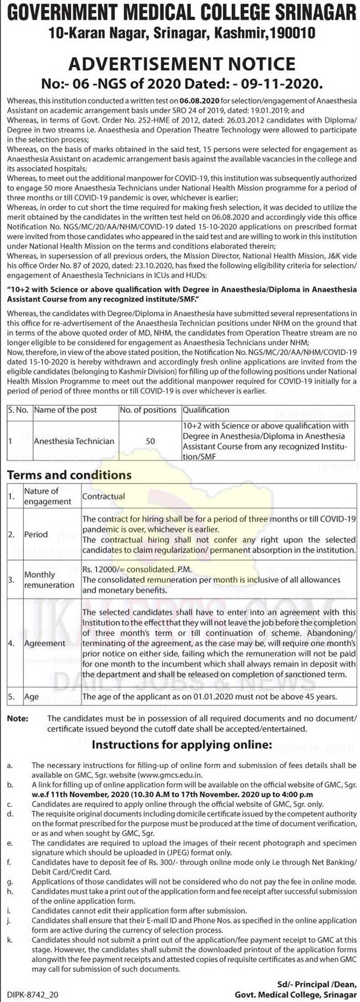 GMC Srinagar Jobs Recruitment 2020 Anesthesia Technician 50 posts.
