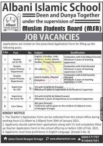 Albani-Islamic-Public-School-Jobs-recruitment-2021