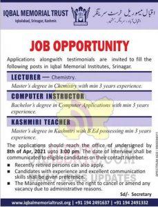 lqbal Memorial Institutes, Srinagar Jobs Recruitment 2021.