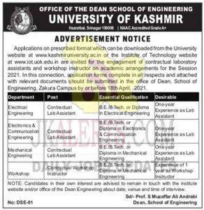 Kashmir University Jobs Recruitment 2021.
