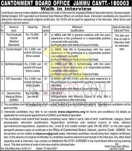 Cantt Board Jammu Jobs Recruitment 2021