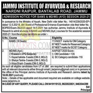 Jammu Institute of Ayurveda & Resarch JIAR Admission 2021.