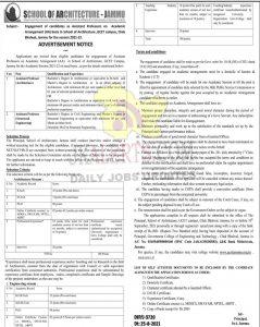 GCET Jammu Jobs Recruitment 2021.