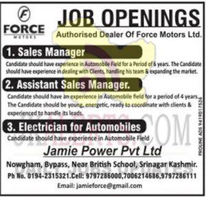 Jamie Force Srinagar Jobs Recruitment 2021.
