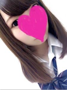 arisu