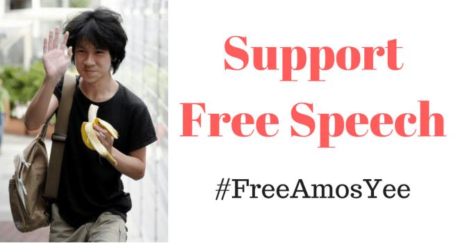 Free Amos Yee