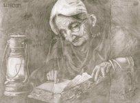 An old scholar - 25 December 2005