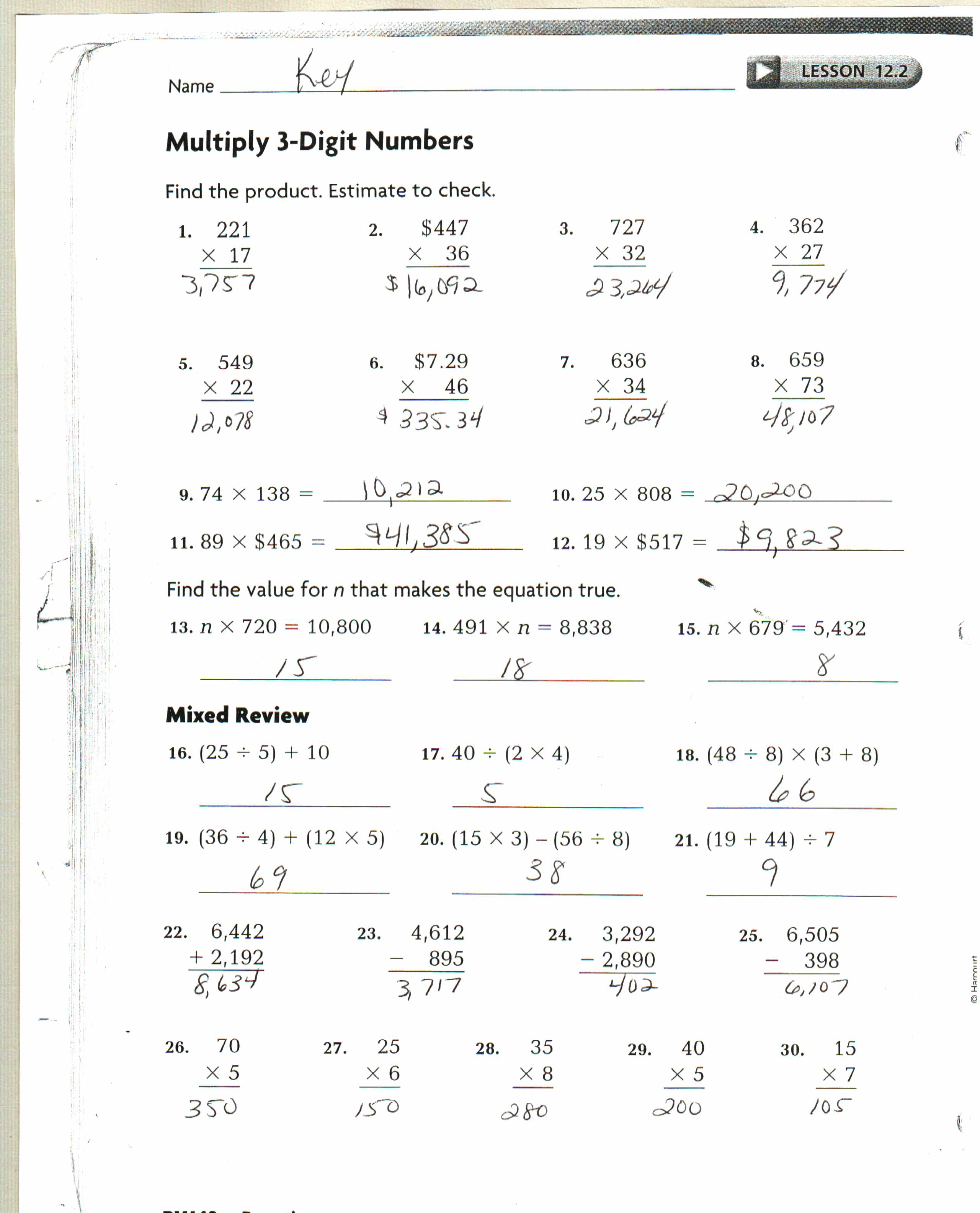 Worksheet Estimating Multiplication Worksheets Grass