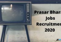 Prasar Bharati Jobs Recruitment 2020
