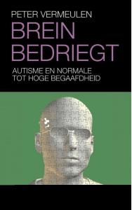 Brein bedriegt Boek omslag