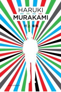 De kleurloze Tsukuru Tazaki en zijn pelgrimsjaren Boek omslag