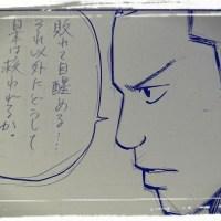【刹那に散りゆく】JKMAXにおけるメンヘラの大切な役目【運命と知って】