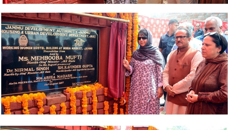 Mehbooba lays foundation of working women's hostel, night shelter for homeless at Jammu
