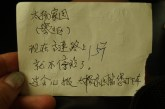 These were the clear directions I was given to find the Great Wall. And no, I don't read or speak Chinese.