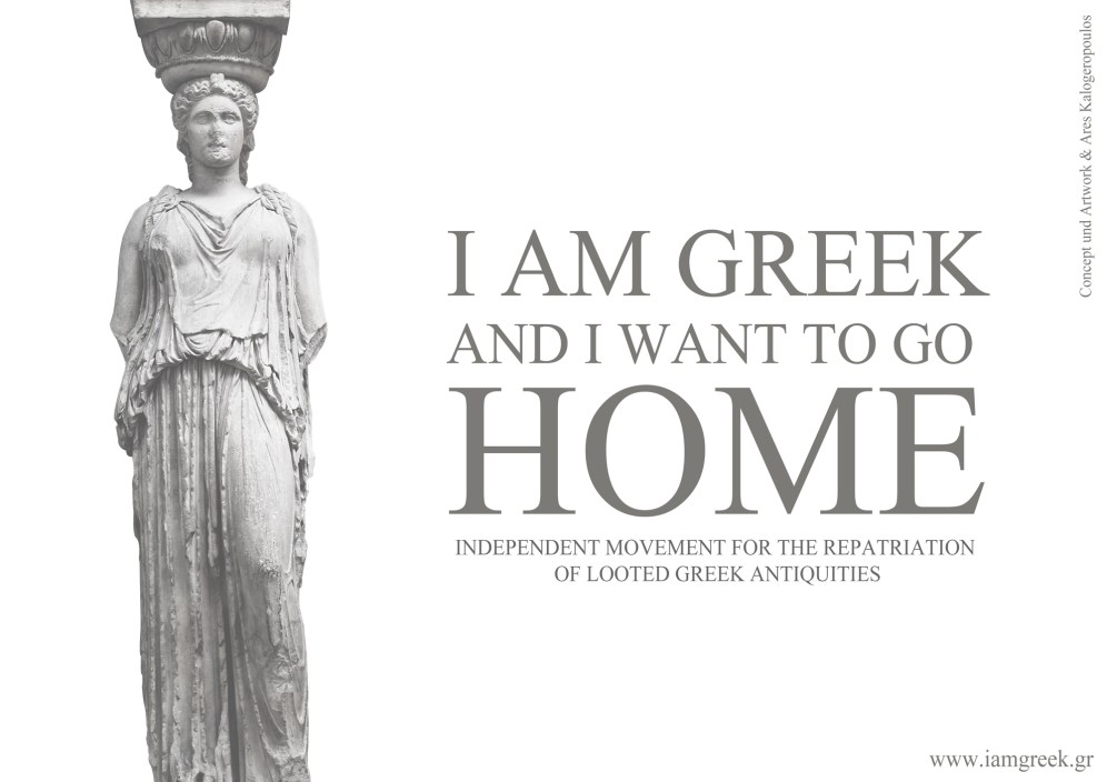 I am Greek and I want to home