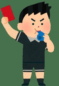 レッドカード(審判)
