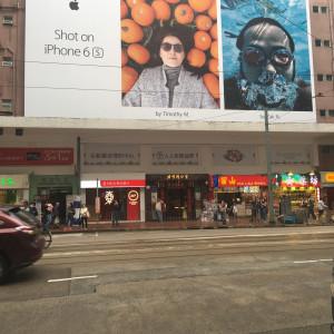 怡和街22號   銅鑼灣 商業物業   仲量聯行