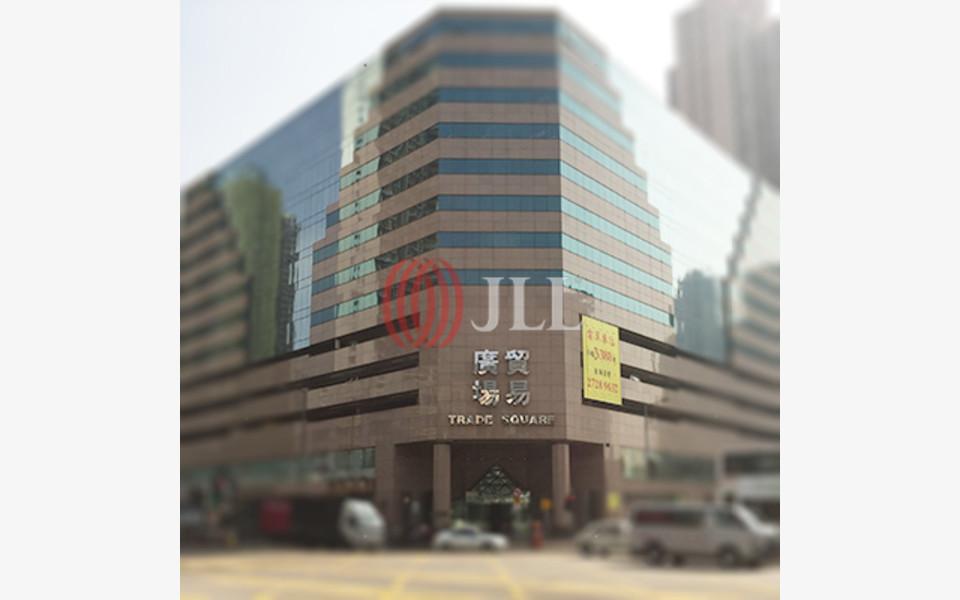 貿易廣場 | 九龍其他地區 商業物業 | 仲量聯行