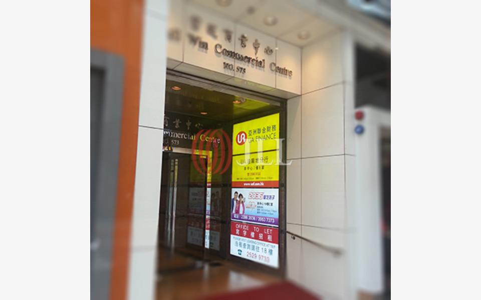 富運商業中心 | 九龍其他地區 商業物業 | 仲量聯行