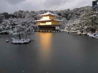JLM Travel - Japon insolite - (c) Benito Serafini