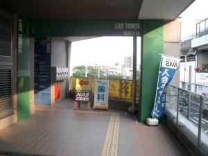 livetower_entrance